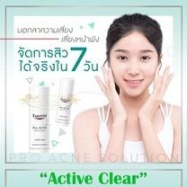 Eucerin Pro Acne Solution Active Clear 50 มล. +Teenderm. K conc 5 mlเวชสำอาง ยูเซอริน ของแท้ ช่วยลดการระคายเคืองจากสิว