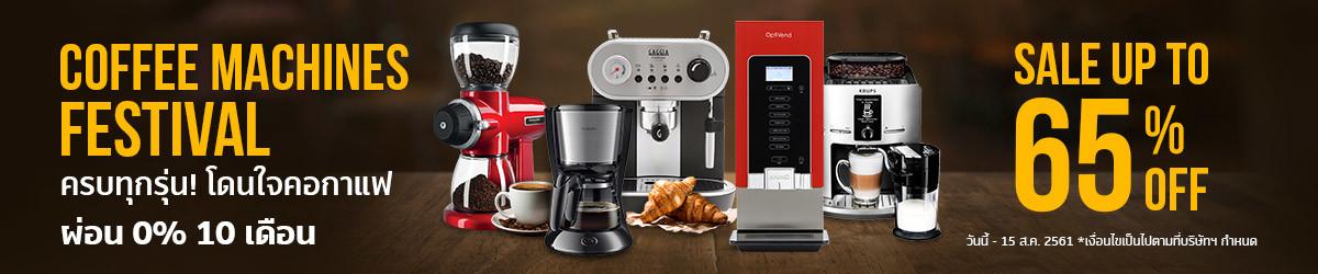 Coffee Machines Festival