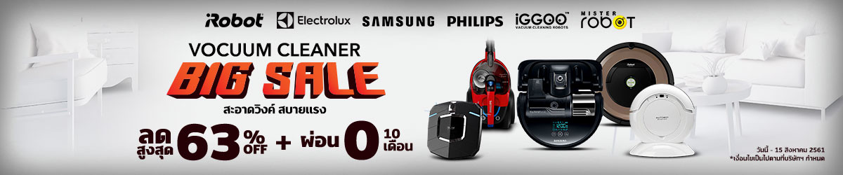 Robot Cleaner Big Sale
