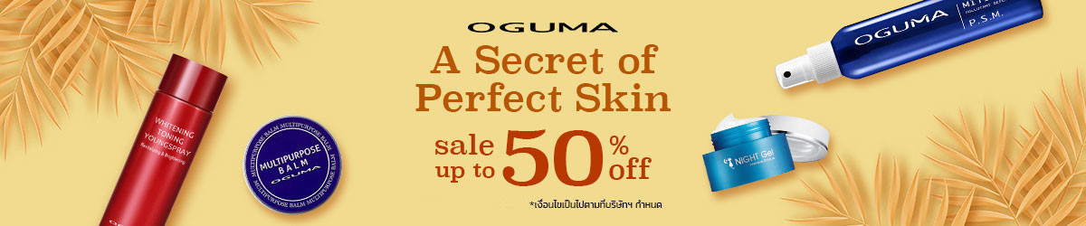 Oguma Sale Up To 50%
