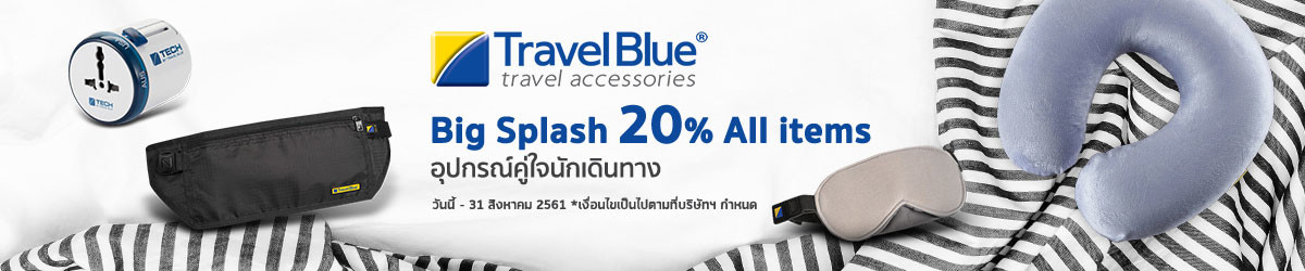 Travel Blue 20% off all items