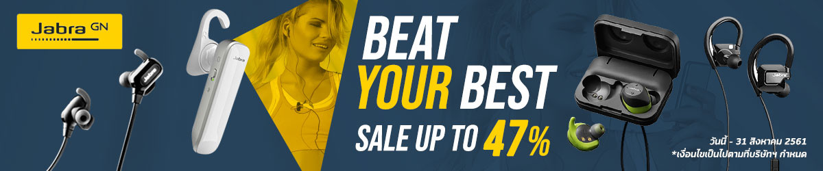 Jabra BEAT YOUR BEST