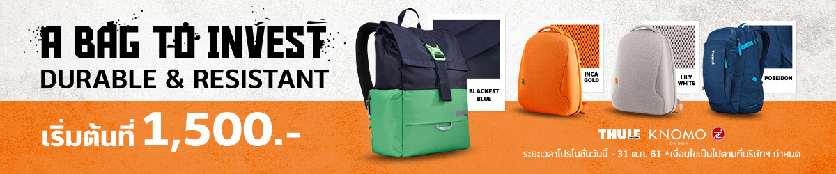 A bag to invest, Durable and Resistant