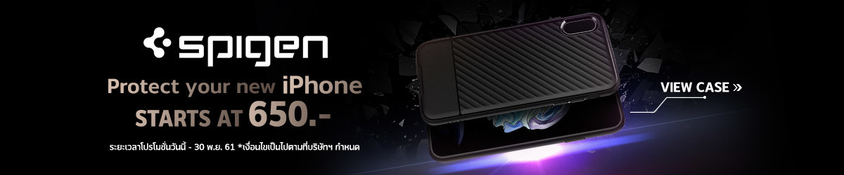 Spigen Case New iPhone