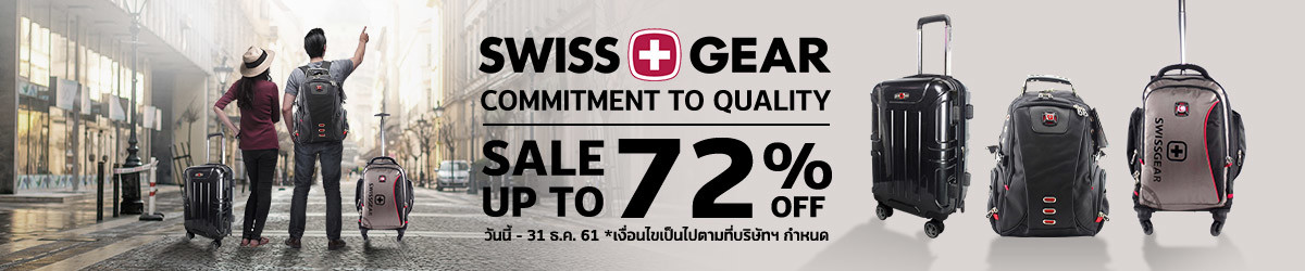 Swiss Gear Sale up to 72%