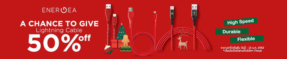 ENERGEA Lightning Cable 50% off