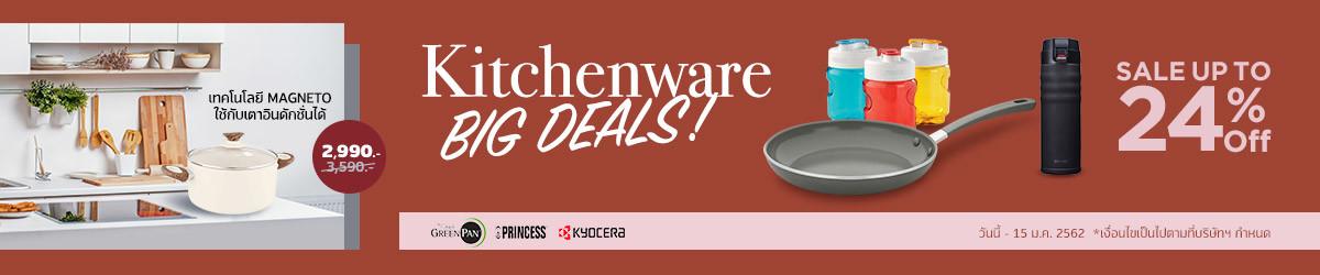 Kitchenware Big Deals SALE 24% Off