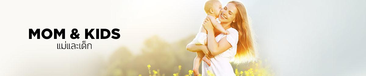 ฟิลิปส์เอเวนท์ สินค้าเพื่อแม่และเด็ก