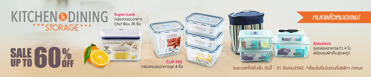 Food Storage Super Sale 60% OFF