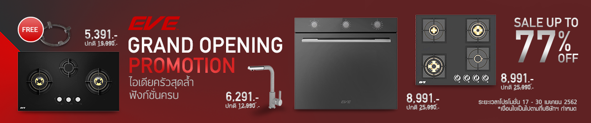 EVE Grand opening Sale Up To 77%