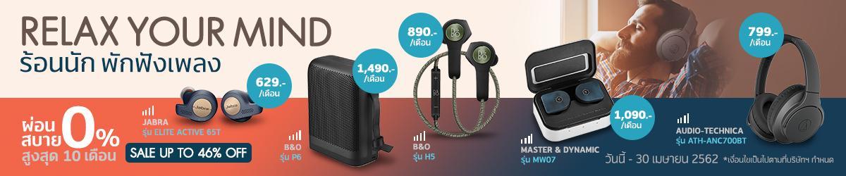 Headphone RTB Sale up to 46%