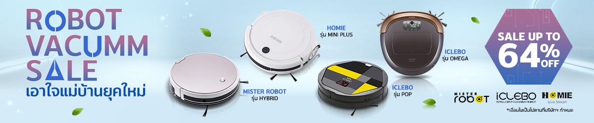 Robot Vacuum Sale