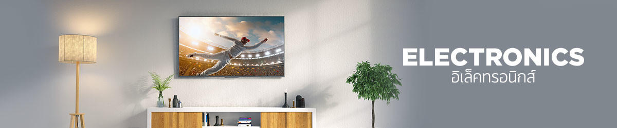 Samsung UHD 4K Smart TV