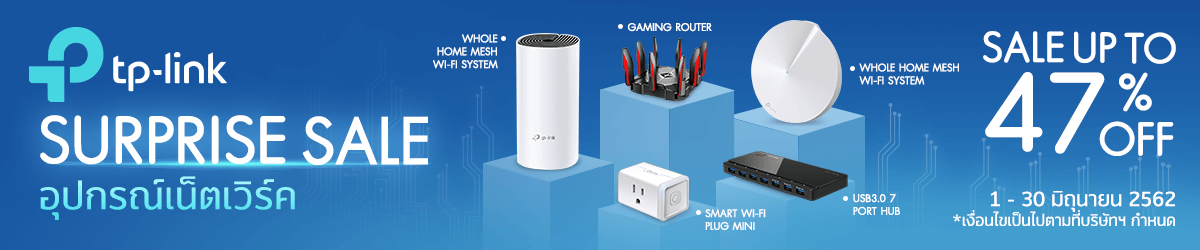 TP-Link Sale up to 47%