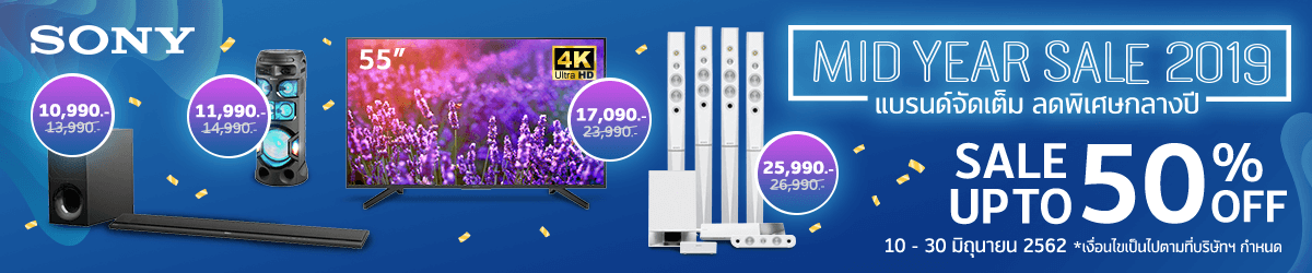 Sony Mid Year Sale 2019 Up To 50%