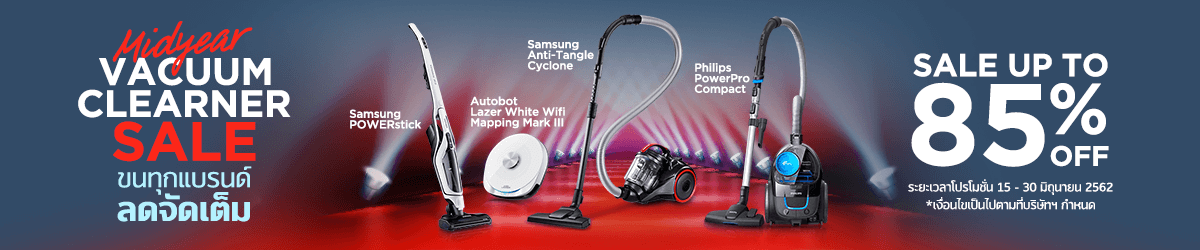 Mid Year Vacuum Sale Up To 85%