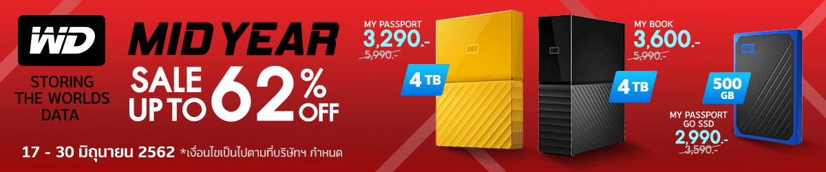 WD Mid Year Sale Up To 62%