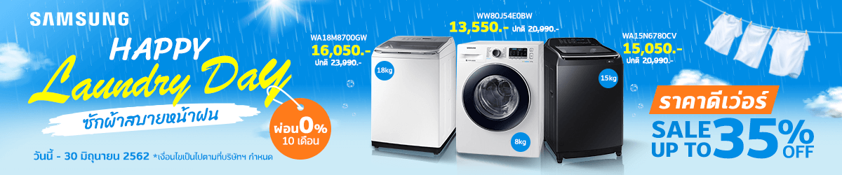 Happy Laundry Day Sale Up To 35%