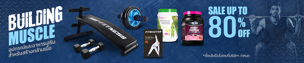 Sport Build Muscle Sale Up To 80%