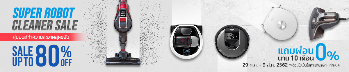 Robot Cleaner Sale up to 80%