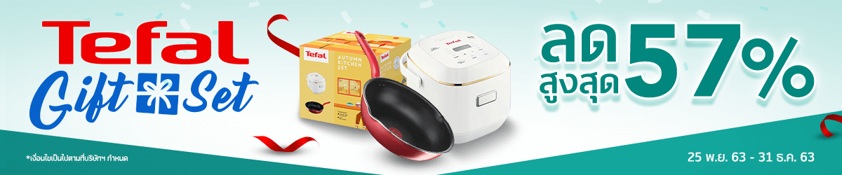 Tefal Gift Set Sale Up To 57%