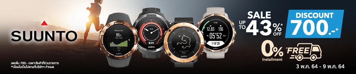 Suunto Smart Watch