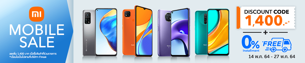 Xiaomi Mobile Sale