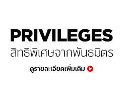 privilage3