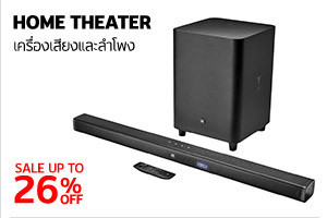 home theater P1