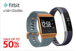 Fitbit P1