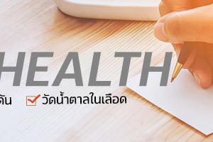 HiTech Health big4