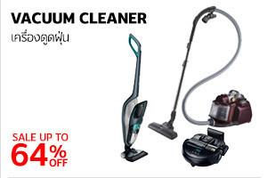 vacuum P1 TAG