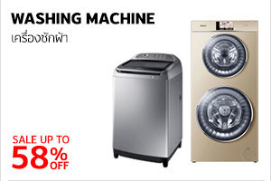 washing machine P2