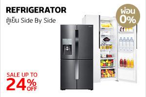refrigerator P4