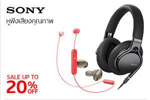 Sony P1