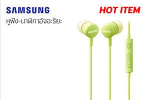 Samsung gear P3