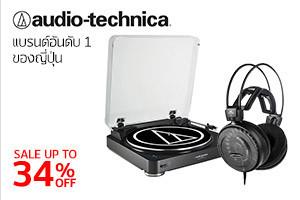 Audio Technica P4