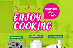 Enjoy Cooking Side 1