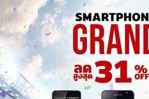 Smartphone Big 1