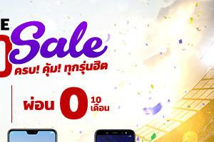 Smartphone Big 2