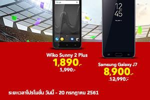 Smartphone Big 3