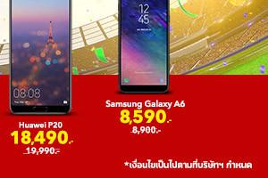 Smartphone Big 4