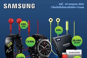 Samsung Acc Side1