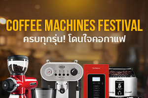 Coffee Machines Side 1