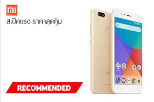 Xiaomi P4