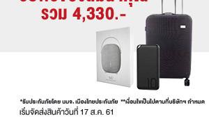 Huawei Nova 3 big 3