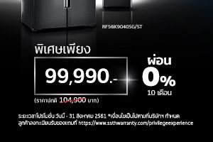 Samsung ตู้เย็น side2