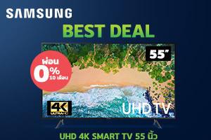 Samsung ฟรีหม้อ side1