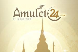 Amulet24 (1)