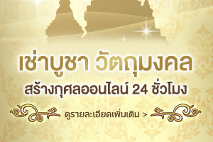 Amulet24 (2)